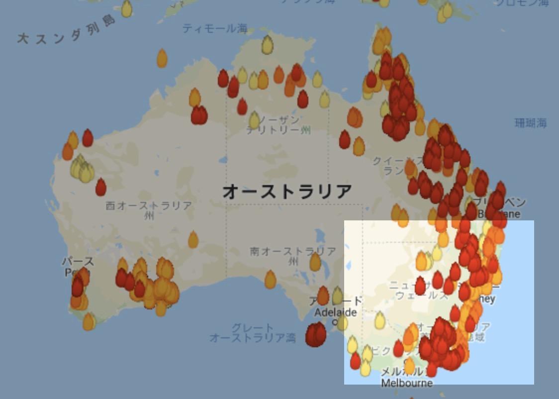 山 火事 範囲 オーストラリア
